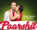 Paarshit – Jeder kriegt, wen er verdient (2017)